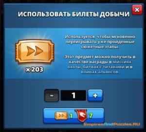 Автопобеда empiresandpuzzles.ru