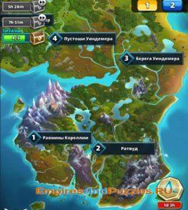 Начальная карта мира Empires and Puzzles