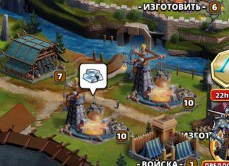 Шахта лого empiresandpuzzles.ru
